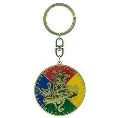 Harry Potter Moveable Key Chain